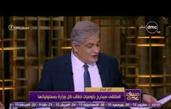مساء dmc - أمل مبدي : الملتقى سيخرج بتوصيات تطالب كل وزارة بمسئولياتها
