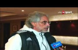 مساء الأنوار: لقاء خاص مع أحمد ناجى مدرب حراس مرمى المنتخب المصرى عقب مباراة توجو