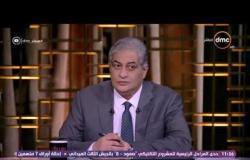 مساء dmc - المهندس/ علاء السقطي: لم يتم التسويق للتمويل المخصص للمشروعات الصغيرة بقرار من الرئيس