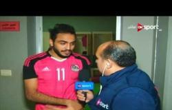 مساء الأنوار: محمود كهربا يوضح حقيقة تالقه فى مركز رأس الحربة لمنتخب مصر