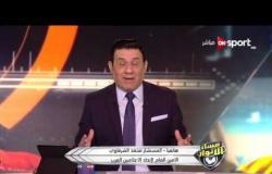 محمد الشرقاوى: للعام الثانى على التوالى يفوز برنامج مساء الأنوار بلقب أفضل برنامج رياضى بجدارة