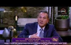 مساء dmc - رئيس البنك المركزي: الشمول المادي يعني حق كل مواطن في الحصول على حسابات بنكية