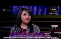 """مساء dmc - أسامة كمال: """"عايزين الإمتحانات شكلها إيه ؟ اختار وصح وغلط .. مش عايزين إستعانة بصديق"""""""