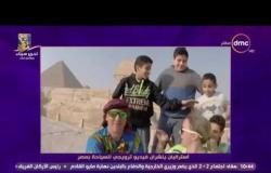"""مساء dmc - """" استراليان ينشران فيديو ترويجي للسياحة بمصر بعد زيارتهم العام الماضي """""""