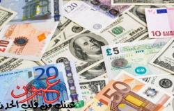 أسعار العملات اليوم الثلاثاء 25 ابريل 2017 في بنك مصر