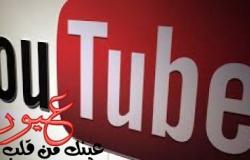 كيف تصبح مليونيرا من اليوتيوب