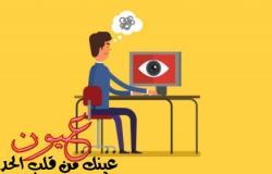 تعرف على كل من يتجسس على ما تكتبه على شبكات التواصل الاجتماعي، ونصائح للحماية!