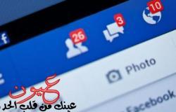 «فيسبوك» تجهز انقلابًا في عالم التجارة الإلكترونية