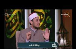 الشيخ رمضان عبد المعز: لا يوجد زكاة على الحلي من الألماس - لعلهم يفقهون