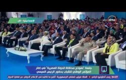 مؤتمر الشباب - الرئيس السيسي... متخافوش على صحتى انا بصحى 4 الصبح ومش بنام تانى