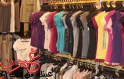 رئيس شعبة الملابس الجاهزة: أسعار الملابس الصيفية تزداد بنسبة تصل نحو 150 % بسبب تعويم الجنيه