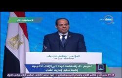 مؤتمر الشباب - السيسي: ثقتي في شباب مصر لا حدود لها .. وسيحققون للوطن أمجادآ هائلة