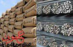 سعر الحديد وانخفاض سعر الأسمنت اليوم الجمعة 28/4/2017