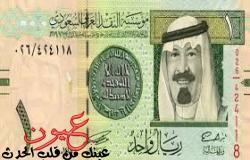 سعر الريال السعودي اليوم الجمعة 28 ابريل 2017 في البنوك والسوق السوداء