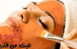 طريقة تحضير ماسك المشمش والعسل للتخلص من شعر الوجه الزائد