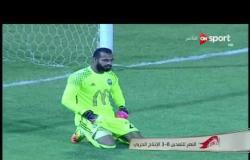 ستاد مصر: ملخص مباراة الإنتاج الحربي 3 - 0 النصر للتعدين