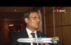 مساء الأنوار: نجوم الكرة يهنئون هاني أبو ريدة بفوزه بمقعد في الاتحاد الدولي