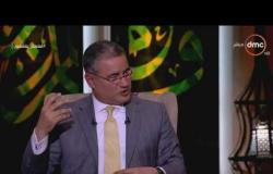 د.عبدالناصر عمر: صلاح جاهين كان مصاب باضطراب وجداني - لعلهم يفقهون