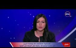 """تغطية خاصة - حلمي النمنم وزير الثقافة """" هناك دويلة في المنطقة مسئولة عن الحوادث الإرهابية """""""