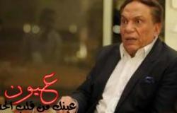 تعليق عادل إمام على خطاب الرئيس السيسي