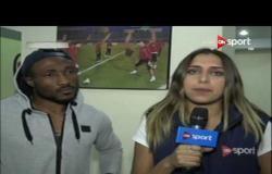 ستاد مصر: لقاء مع بنيامين أشامبونج - لاعب فريق الداخلية عقب الهزيمة من الزمالك