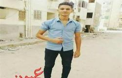 العثور على الطالب المختطف بدمياط في مدينة العاشر من رمضان