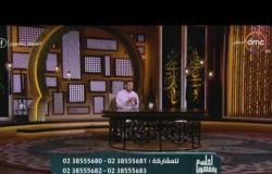 الشيخ رمضان عبد المعز يوضح انواع الذكر والفرق بينهم  - لعلهم_يفقهون