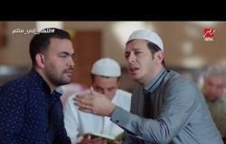 حتى في الأعتكاف .. مجهولون يراقبون علي فى #اللهم_إني_صايم  #رمضان_يجمعنا