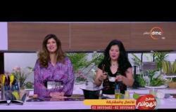 """مطبخ الهوانم - طريقة عمل """"فراخ بصوص البقدونش الكريمي"""" مع ريهام شاكر ونهى عبد العزيز"""