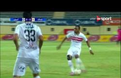 ستاد مصر - ملخص الشوط الأول من مباراة الزمالك وأسوان ضمن الجوله الـ 31 من الدوري الممتاز