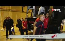 ستاد مصر: لحظة وصول النادي الأهلي لستاد برج العرب لمواجهة فريق سموحة