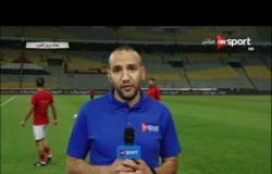 ستاد مصر: أجواء النادي الأهلي قبل مواجهة فريق سموحة