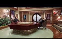 رؤى - حلقة الجمعة 16-6-2017 مع د. أسامة الأزهري والإعلامي عمرو خليل