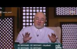 """لعلهم يفقهون - الشيخ خالد الجندى: الزواج غير الموثق """"باطل"""""""