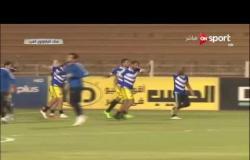 ستاد مصر - أجواء ما قبل مباراة المقاولون العرب و وادي دجلة بالجولة الـ 31 من الدوري الممتاز
