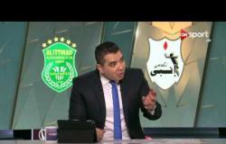 ستاد مصر - على ماهر: الجولة القادمة ستحدد بشكل كبير الفرق الهابطة من الدوري
