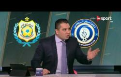 ستاد مصر - تعليق محللي ON Sport على إخفاق الأهلي والزمالك افريقيا
