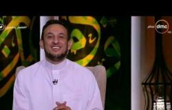 أسمعوا معانا تكبيرات العيد من الشيخ خالد الجندي والشيخ رمضان عبد المعز  - لعلهم يفقهون