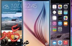 أسعار ومواصفات مجموعة من أفضل الهواتف المحمولة لعام 2017 بأسعار تبدأ من ألف جنية