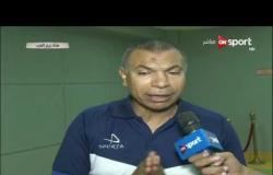 ستاد مصر: تصريحات أبو طالب العيسوى المدير الفنى لفريق الإسماعيلى عقب الفوز على الاتحاد