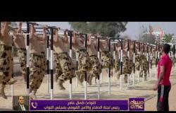 """مساء dmc - اللواء/ كمال عامر : الجيش المصري لا يهمه ترتيب """" جلوبال فاير """""""