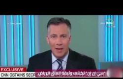 مساء dmc - تقرير .. تنقادات قطر وعدم التزامها باتفاقية الرياض