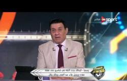 مساء الأنوار: رسمياً - الزمالك يجدد الثقة في إيناسيو حتى نهاية عقده ورحيل علاء عبد الغني وخالد جلال