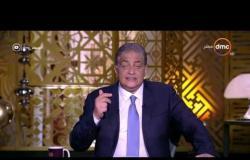 مساء dmc - الوثائق السرية التي سربتها CNN بعدم إلتزام قطر لاتفاقية الرياض