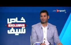 خاص مع سيف: لقاء خاص مع محمد عبد المنصف عقب انتقاله لفريق وادي دجلة