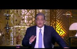 """مساء dmc - أسامة كمال : """" أخص على قطر العربية .. إزاي تعملوا كده في نفسكم وفي شعبكم """""""