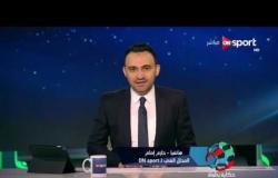 حكاية بطولة: تاريخ الكرة السعودية وأفضل عصورها في 94 - حازم إمام