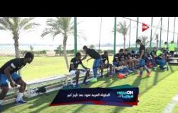 Media On - البطولة العربية تعود بعد تاريخ كبير