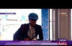 """بالفيديو تعرف على """" ياسين """" الذي بدراجته وقدمه الصناعي يقدم للرئيس السيسي شكاوى أهالي غرب الدلتا"""