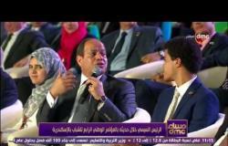 برنامج مساء dmc مع إيمان الحصري - حلقة الاثنين 24-7-2017 - المؤتمر الوطني الرابع للشباب